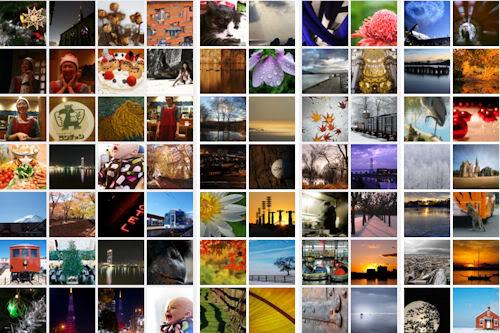 2b1dada5f3fcf Bancos de imágenes gratuitas (I) - Urban Comunicación Barcelona